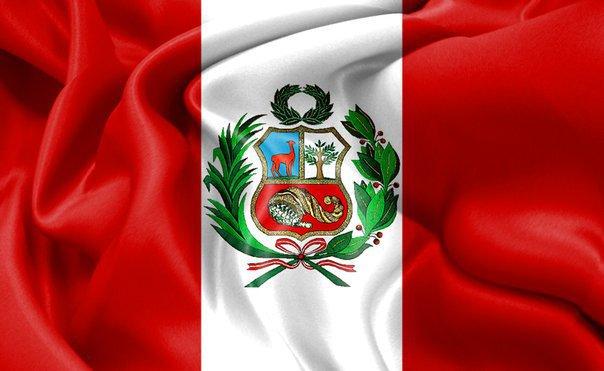 el 7 de junio todos los peruanos celebramos el día de la bandera del