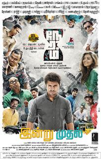 Tamil Movie Neram Bgm Ringtones Free Downloads