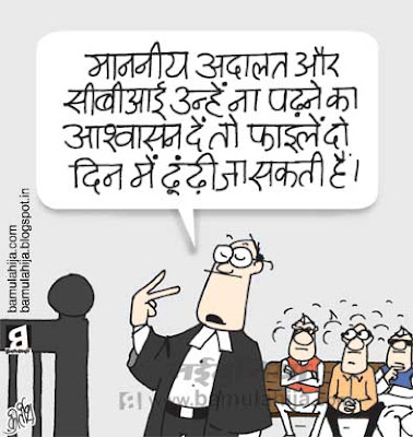 coalgate scam, supreme court, congress cartoon, upa government, corruption cartoon, corruption in india, indian political cartoon