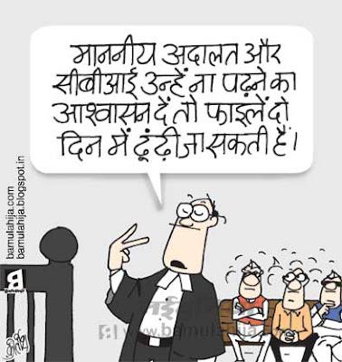 coalgate scam, supreme court, congress cartoon, upa government, corruption cartoon, corruption in india, indian political cartoon