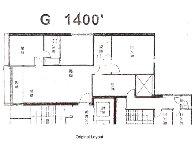 Old floor plan of the small Hong Kong apartment