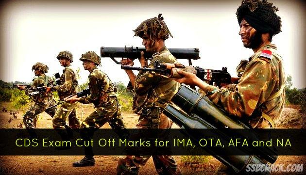 CDS Exam Cut Off Marks for IMA, OTA, AFA and NA 2010- 2014