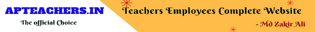 APTEACHERS.IN AP Teachers AP Grama Volunteer Jobs AP Grama Sachivalayam Jobs Recruitment