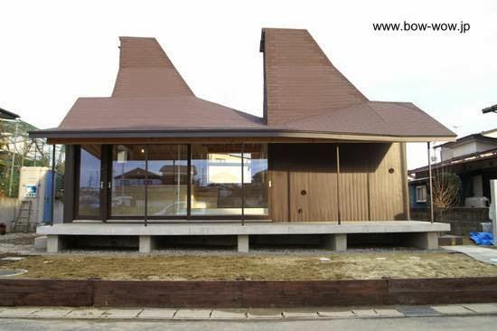 Arquitectura de casas casa contempor nea de techos - Casas japonesas tradicionales ...