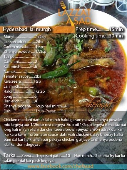 Hyderabadi Lal Murgh Recipe By Chef Asad