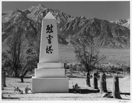 one hundred views of the world farewell to manzanar book review  liked watching television extracurricular activities like baseball and ballet classes were available though different forces passively and actively