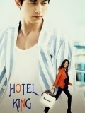 Ông Hoàng Khách Sạn