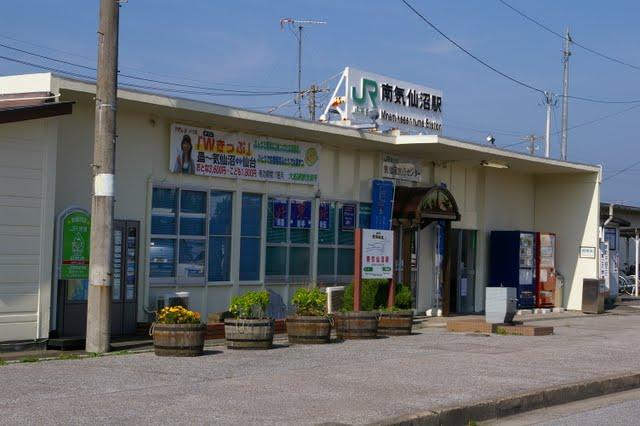 気仙沼線南気仙沼駅