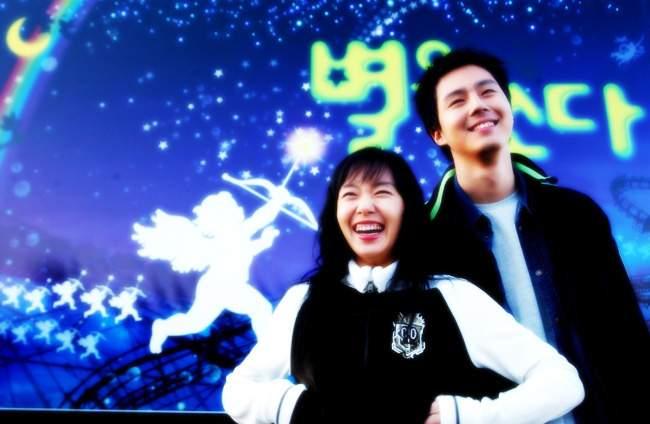 Сериалы корейские - 10 - Страница 6 Stars+3