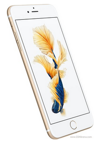 Apple iPhone 6s plus Price, Feature and Specification