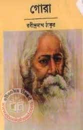 essay on rabindranath tagore in bengali language