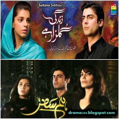 Zindagi Gulzar Hai  Our new Humsafar ?