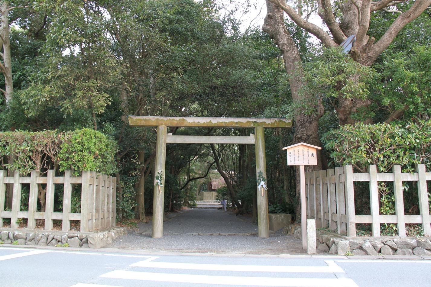 Journey To The End: 皇大神宮所管社 御塩殿神社と御...  皇大神宮所管社