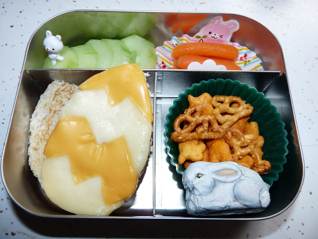 easter egg bunny bento lunch
