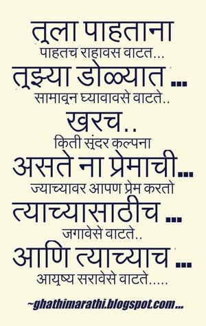 Tula Pahatana Keleli Kavita