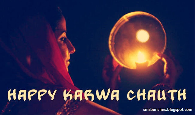 Moon Karwa Chauth 2015 Photos