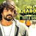SAALA KHADOOS Lyrics - Title Song   R Madhavan