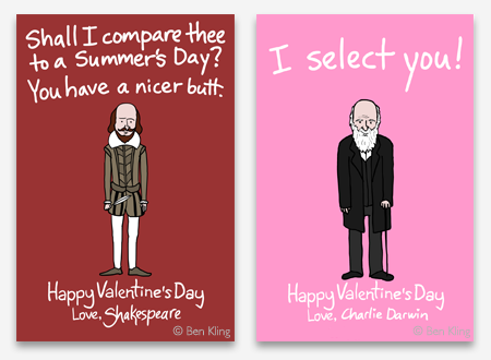 The Redd Party Last Minute Awesome and Cheesy Valentines Cards – Cheesy Valentine Cards
