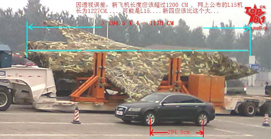 Un nuevo caza chino...??? SAC+mystery+J-xy+maybe+4