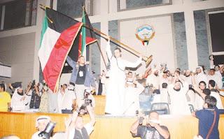 حقائق ما حدث في يوم دخول مجلس الأمة من قبل النواب والقوى الشبابية