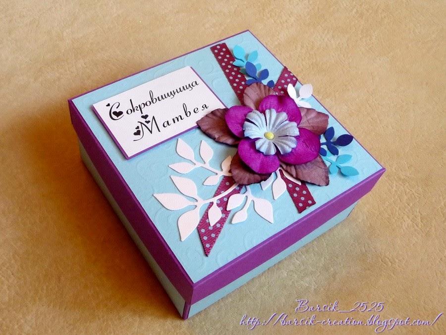 мамины сокровища, сокровищница для мальчика, оригинальный подарок