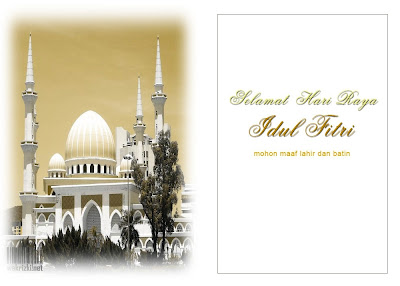 Gambar Ucapan Selamat Lebaran/Hari Raya Idul Fitri 2013/1434 H
