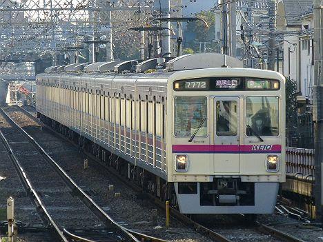 京王電鉄 急行 高尾山口行き7000系LED