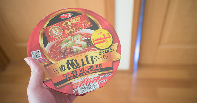 亀山ラーメンのカップ麺