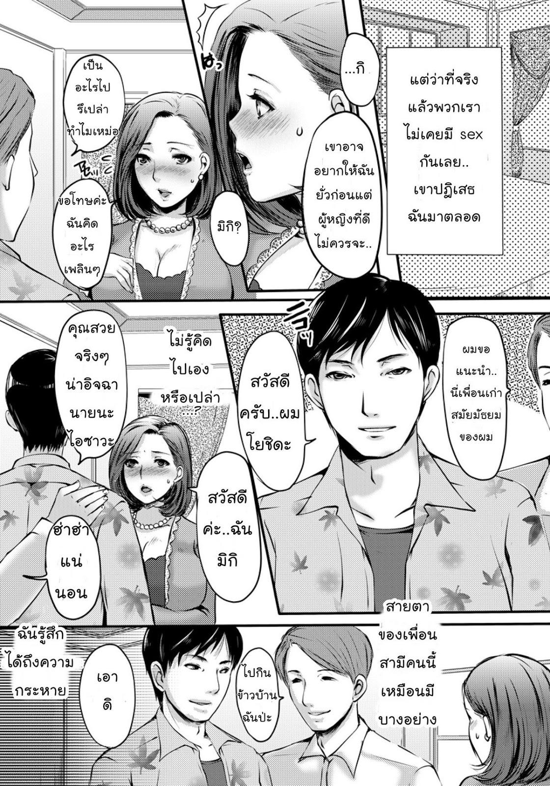 [โดจิน] อ่านการ์ตูนออนไลน์-เติมเต็มคุณนายสาว