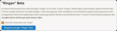 Meningkatan Buffering, Performa dan Kecepatan Streaming Video Youtube