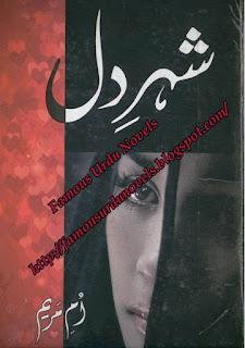 Shehar E Dil By Umm E Maryam
