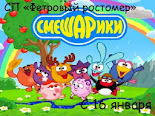 Фетровый ростомер c Ольга Моисеенко