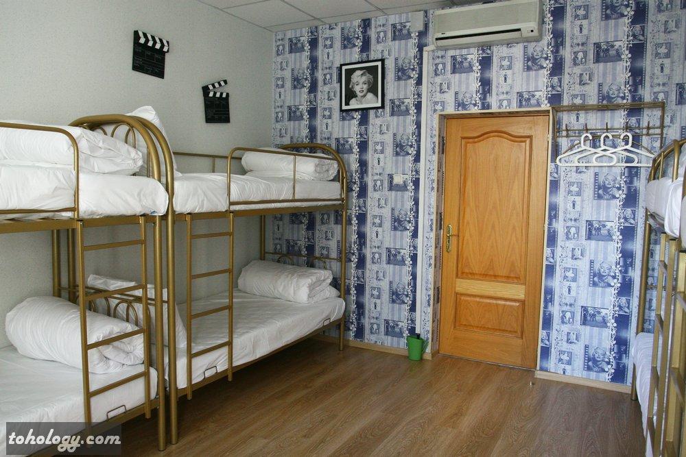 Cinema room in Giggly Hostel