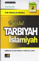 modul tarbiyah islamiyah rumah buku iqro toko buku online buku dakwah