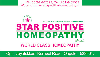 Star Positive Homeopathy Ongole