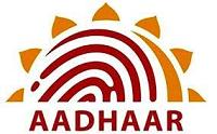 e Aadhar Card Online Status