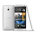 HTC One Dual-SIM Specs and Price in Nigeria - Buy Online
