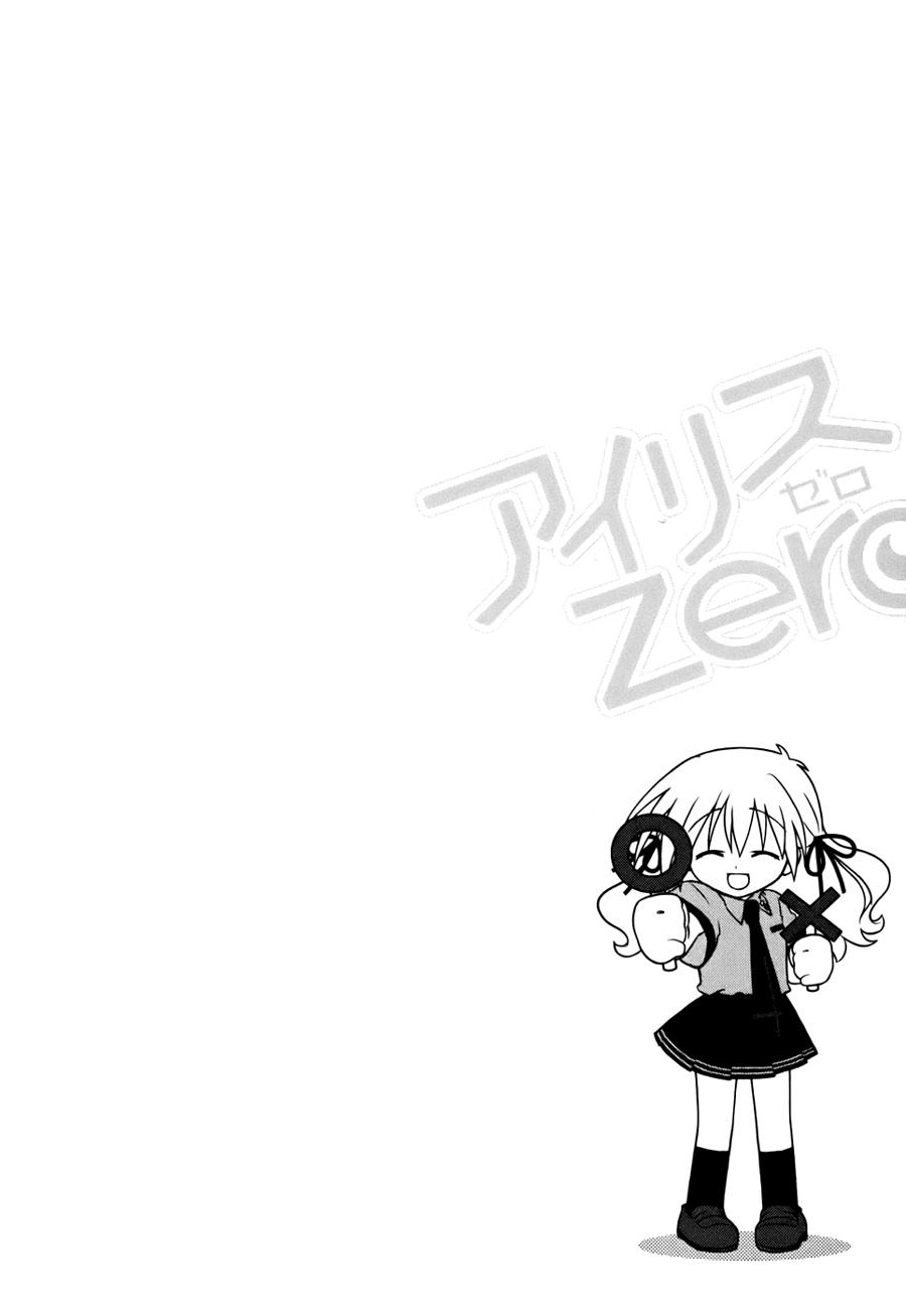 Komik iris zero 002 3 Indonesia iris zero 002 Terbaru 30|Baca Manga Komik Indonesia|