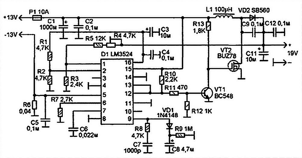 Laptop Power Supply For Car