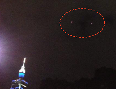 Two Blue Glowing UFO's Caught Over Taiwan, UFO Sightings