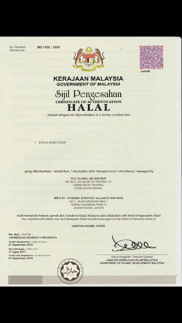 sijil halal rcc sweetener stevia