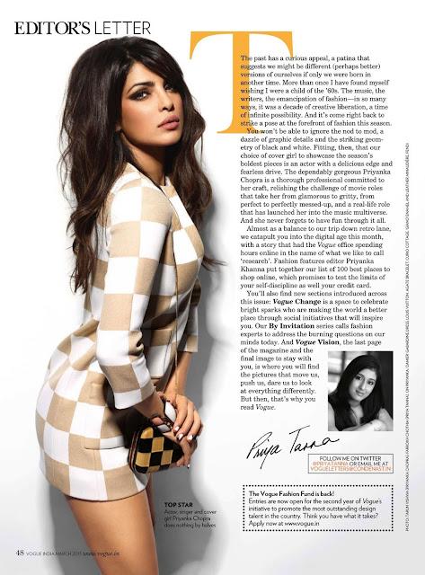 Priyanka Chopra cute stills