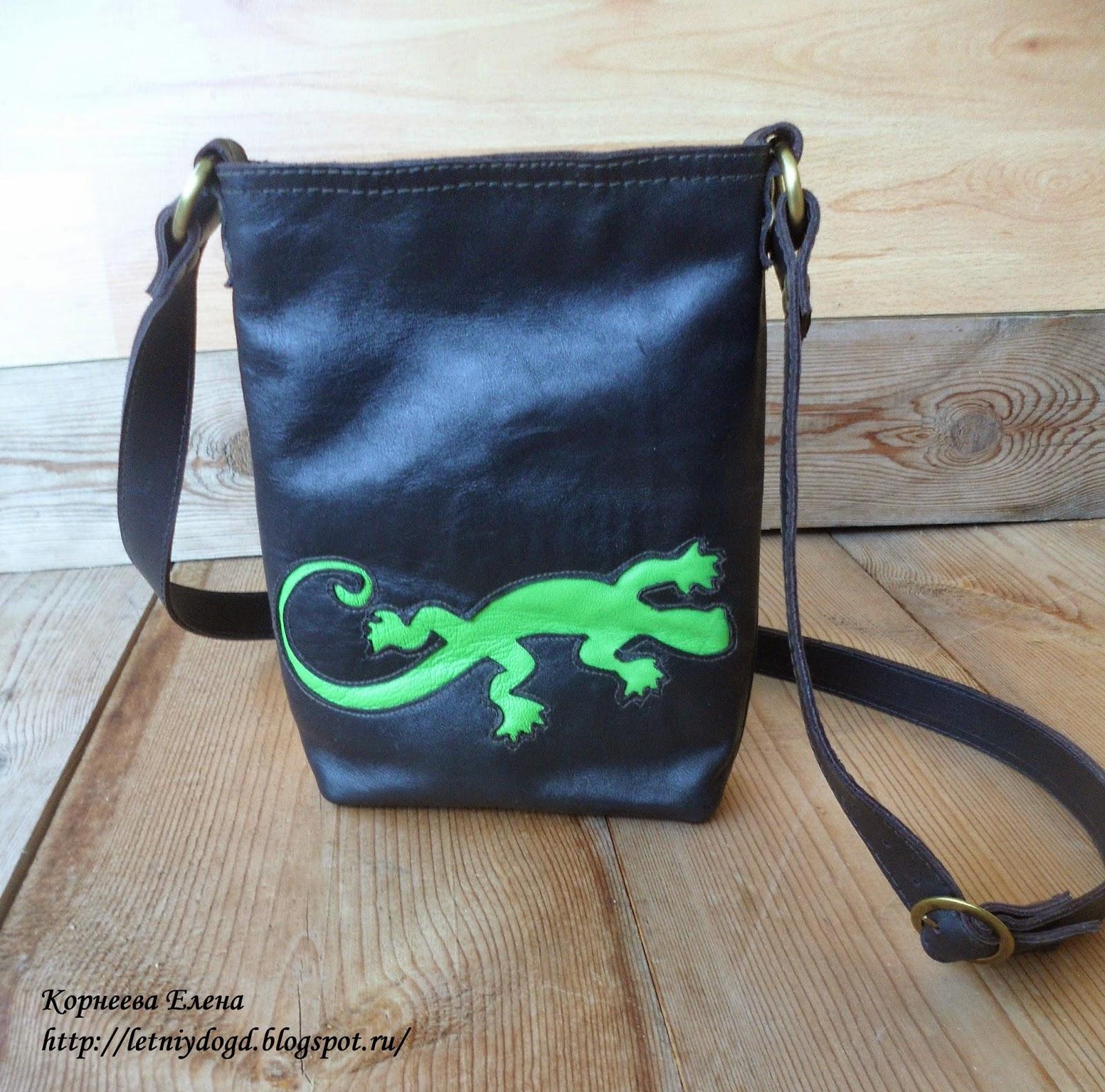 кожаная сумка с аппликацией ящерка
