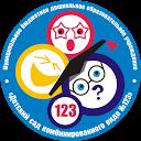 Официальный сайт МБДОУ №123 г. Краснодар