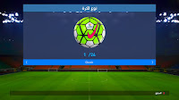 PesEgy16 Patch V0.1 Mohamed Triki