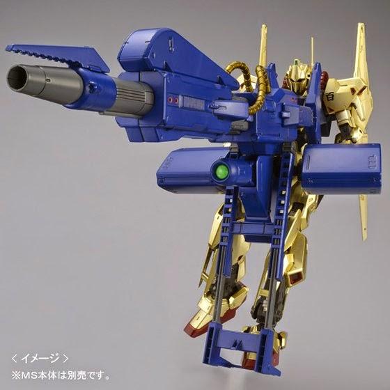 bandai master grade mega bazooka launcher hyaku shiki