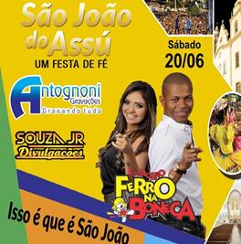 FERRO NA BONECA NO SJA 2015