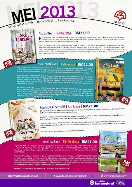 download novel alaf 21 online