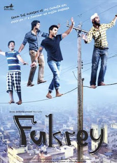 Fukrey Movie (2013) Fukrey Movie (2013) Fukrey Movie (2013)