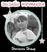 Julia Попова Floret